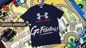 我的跑步装备 篇七:Under Armour 安德玛 UA Charged Cotton运动T恤(附面料对比、尺码实测及真人兽)