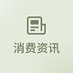 【神券预告】京东自营母婴进口奶粉 值友专享神券满399减200