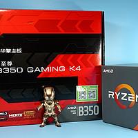 AMD or Intel?CPU+主板,2500元预算怎么选?——AMD R5 1600入手详测