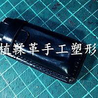 手工皮具DIY技巧 篇四:植鞣革手工塑形方法