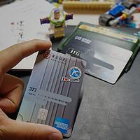 永久免年费的AE运通卡——中国银行长城环球AE白 抢先看