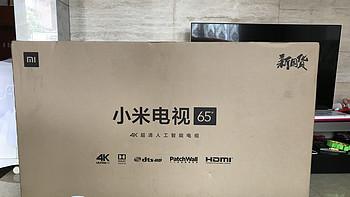 Mi 小米 电视4A 4k 65英寸L65M5-AZ 开箱
