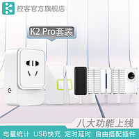 gif开箱:我家很多灯带,自动关闭,全靠控客智能wifi插座控制了