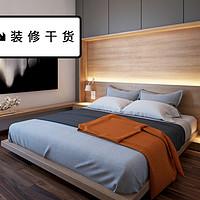 你家只有基础照明,没有功能性照明怎么能行?