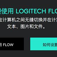 中柏Mini4平板开箱+罗技Flow测试