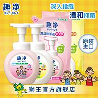 宝宝到底要不要用洗手液?附上糯米的几款婴儿洗手液评测