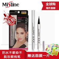 最近入手好用的护肤化妆品分享,单品最贵不过100元