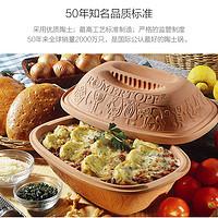 种草之人终被种,德国 Römertopf 陶制烤锅 开箱晒单