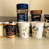 #原创新人#速溶黑咖啡或者是速溶咖啡饮料?UCC,雀巢,麦斯威尔横评。