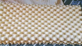 MOONLATEX 泰国进口天然乳胶按摩枕 开箱