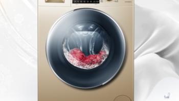 轻柔呵护:Haier 海尔 推出 新款 EG10014B69TGU1 10公斤 滚筒洗衣机
