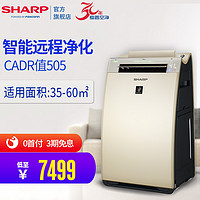 Sharp 夏普 KI-GS70 空气净化器 开箱