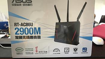 ASUS 华硕 RT-AC86U 双频千兆无线路由器 开箱及测速