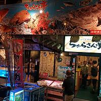 冲绳美食:5家tabelog评分3.5以上的店
