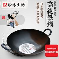 锅碗瓢盆小家电,个人经验浅谈,厨房里的那些值得买