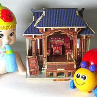 花小钱办大事 篇四:我想一个人静静 — Robotime 若态 DIY木质拼图中国戏院 拼图过程
