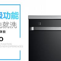 提升家庭幸福感的家电 篇三:我吃饭,你洗碗 — BEKO 倍科 12套  DFGN5634B 独立/嵌入式洗碗机