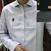 老婆大人送的香港 G2000 男士全棉免烫系列衬衣