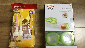 #原创新人#一切为了娃的口粮—贝亲哺喂套装+OXO辅食保鲜盒开箱