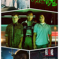 日本恐怖片大盘点