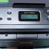 价格实惠、家用全能—brother 兄弟 DCP-7180DN 黑白激光多功能一体打印机 开箱