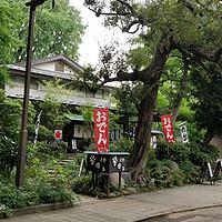 十一假期带民间音乐去日本! 篇七:奇葩的堂吉柯德