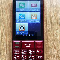 ZTE 中兴 E3 移动4G 老人智能手机  让老人跟上智能的脚步