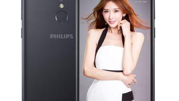 前后1600万像素摄像头:PHILIPS 飞利浦 联合 京东 发布 X596•智灵手机