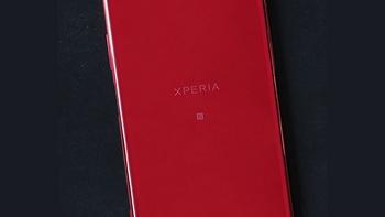 限量666套:SONY 索尼 发布 XZ Premium 朱砂红 礼盒套装版 智能手机