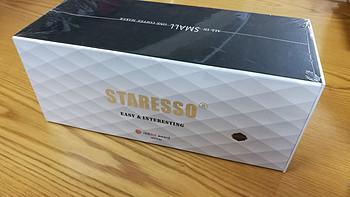 #晒单大赛#STARESSO 胶囊咖啡机 开箱及使用体验