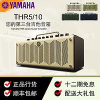 正趣果上果,皈依天中天:Yamaha 雅马哈 THR-10&FG-800吉他 拾音器改造