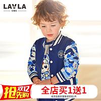 #热征#童装#聊聊宝宝的衣服