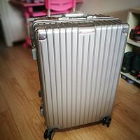 #晒单大赛# 买买买,事情搞起来!晒一下我买的淘宝心选 铝框PC竖纹旅行箱