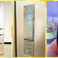 买冰箱你需要知道这些 篇四:#晒单大赛#3000价位冰箱选购之海信BCD-412WTD