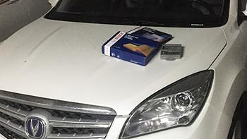 我的私人座驾CS35篇 篇七:#晒单大赛#自己动手,丰衣足食—长安 CS35 BOSCH 博世 空气滤清器 & 空调滤清器 更换指南