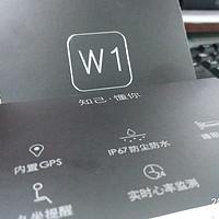 自带GPS,斐讯手环W1入手一周体验总结