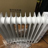 TCL TN-Y20A1-11 电热油汀取暖器  开箱使用体验