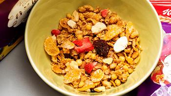 #元气早餐#论懒,我不是针对谁——家乐氏谷兰诺拉即食谷物早餐吃着玩:黄桃什锦、草莓什锦