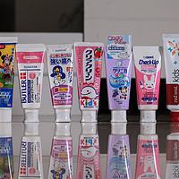狮王排名倒数第一?9款进口儿童牙膏对比评测