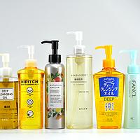 卸妆の奥义 | 那些亲测好用又良心的日系卸妆油