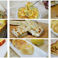 #元气早餐#来来来,十三种早餐的打开方式,看一篇全学会