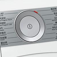 洗衣服那点事 篇十二:#体验家计划#博世除菌热泵干衣机--全新博世6系干衣机体验WTU879H00W
