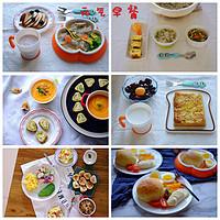 #元气早餐#3岁孩子吃什么?精致猪猪妈妈的15款快手早餐,承包你一个月的餐桌