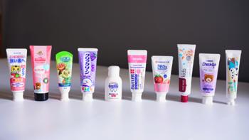 试了10款儿童牙膏,告诉你这几款千万不能选!