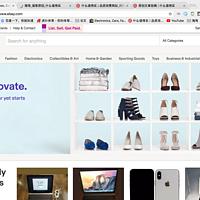 #原创新人#老司机带你玩转海淘,ebay如何击穿最低价