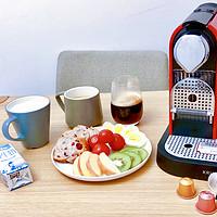 #元气早餐#一台咖啡机,3分钟搞定全家都满意的早餐饮品(附咖啡胶囊挑选小技巧)