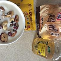 #元气早餐#健康美味的自制酸奶