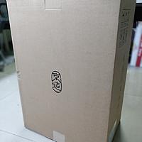 #本站首晒#京东 京造 全铝拉杆箱登机箱万向轮旅行箱 最便宜的品牌全铝旅行箱到底怎么样