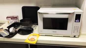 Panasonic 松下 NN-DS1100 蒸汽烤箱微波炉(水波炉) 开箱