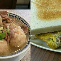 香港游 篇二:寻访地道香港小吃